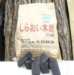 北海道の楢(ナラ)材で焼き上げた黒炭は火付き良く火力が強い!北国に寒さで硬質に引締まった...