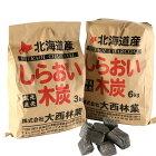 【送料無料】しらおい木炭6+3キロ計9キロ(バラ)