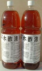 レビュー件数No1☆楽天市場で一番売れてる もくさくえき送料無料の木酢液(もくさくえき・もく...
