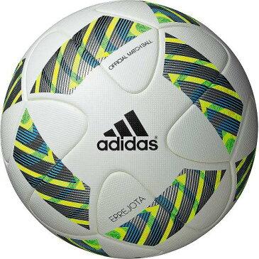 アディダス 2016 AF5100 エレホタ 試合球 2016FIFA主催大会 公式試合球 / FIFAクラブワールドカップジャパン2015 公式試合球