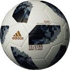 アディダス AF4300 テルスター18 キッズ 2018 FIFAワールドカップ 試合球 レプリカ 4号球 モデル サッカー ボール