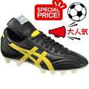27.5センチラスト1足/アシックス 2002 サッカー スパイ クシューズ 2002 SERIES MADE IN JAPAN ブラック×レモンイエロー
