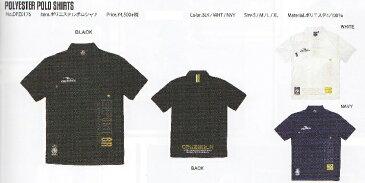 ダウポンチ 2016SS DPZ0176 ポリエステル ポロ シャツ