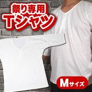 Tシャツ ダボシャツ ホワイト コットン
