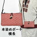 【 size XS, Natural Cotton Drawstring Bag】ナチュラル オーガニック コットン の シンプルな 巾着袋 【 XS サイズ 】 きんちゃく 巾着 綿 エコバッグ 無地 生成り