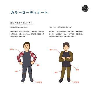 【お祭り用品解説】カラーコーディネートリーフレット