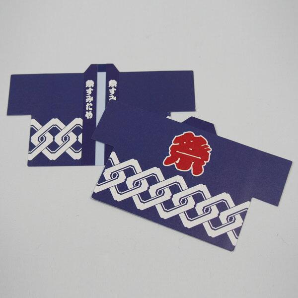 祭り用品専門店【祭すみたや】ショップカード 名刺サイズのショップカードです
