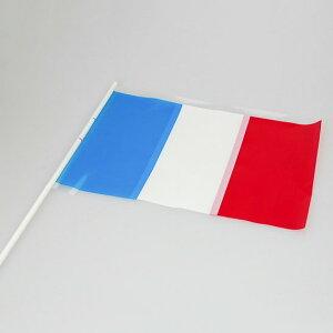 ポリ手旗 フランス(10本セット) [ ポリエステル 万国旗 仏蘭西 旗 旗振り 応援 フラッグ 出迎え 見送り ]
