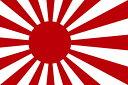 オランダ 国旗 140×210cm テトロン製 日本製 世界の国旗シリーズ