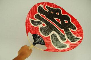 祭大団扇<祭大うちわ>大サイズ(全長74cm)団扇・うちわ・ウチワ・uchiwa・祭り・matsuri・Paperfan・Japanesefan・Bigsize