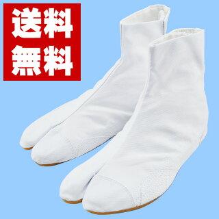 白5枚こはぜ地下足袋エアーインソール22.5cm〜28.0cm