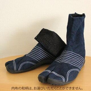 祭り用品assabootsめ大人用(ネイビー・紺色)23.0cm〜30.0cm