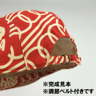 特注ハンチング帽縫製持ち込み生地で制作いたします【納期:約20日】