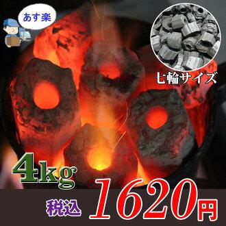 若要使用所謂的木炭燒烤和荷蘭烘箱哦 ! 太陽煤 & 短竹炭 5 公斤 fs3gm