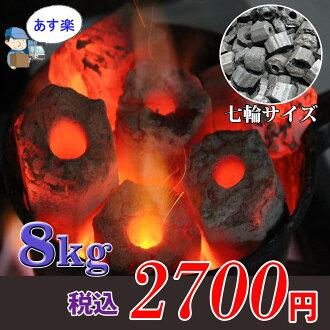 要使用任何木炭烤和荷蘭烤箱哦! 燒烤燒烤木炭太陽煤和木炭短 8 公斤