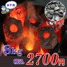 七輪に便利サイズ バーベキュ BBQ 木炭 太陽炭・短炭8kg♪♪ 【10P03Dec16】【あす楽対応】【コンビニ受取対応商品】