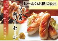 みつせ鶏ソーセージ3本×2P入