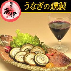 """""""うなぎのハム""""といった味で、日本酒やワインの肴にもピッタリです。【炭焼きうなぎの魚伊】..."""