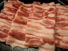 格安!!国産豚のバラ肉 500g焼肉用