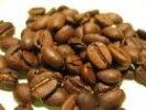 「ブルボン・アマレロ」200g送料無料!ネコポス便エルサルバドルコーヒー