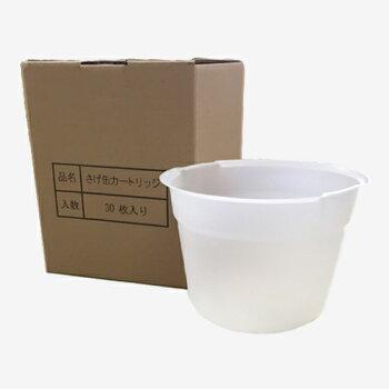 【輸入品】使い捨てPP缶【3型タイプ】30枚入8BOXセット