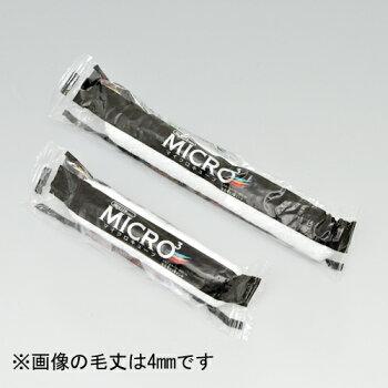 """スモールローラー4""""【マイクロキューブ】(毛丈18mm、23mm)100本入り"""