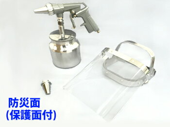 精和産業小型サンドブラストハンディサンドブラスターガン【HSB2】