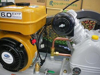 【最安値に挑戦中!】精和産業セイワ3馬力エンジンコンプレッサー【SC-22GRS】スローダウン機能付セイワ売れ筋