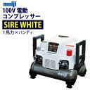 CKD レギュレータ 白色シリーズ R3100-10G-W-R1-J1-A15GW