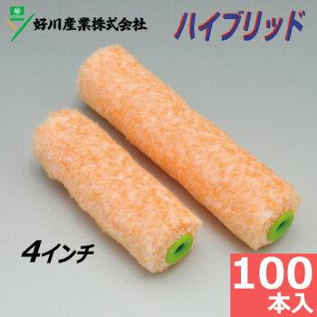 """スモールローラー4""""【ハイブリッド】(無泡タイプ)100本セット"""