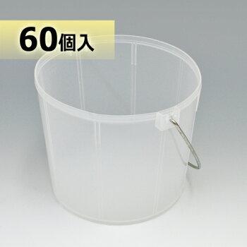 サゲ缶ポリ製