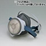 防塵マスク 重松 【DR77R】 取替え式防じんマスク RL1