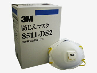 3 M dust mask 10 sheets into Disposable respirators [Division 2]