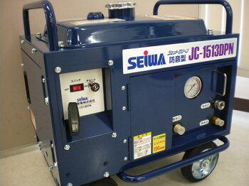 クラス最軽量!積み降ろしも楽々精和産業防音型エンジン高圧洗浄機【JC-1513DXPN】標準セッ