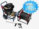 精和産業 カート型エンジン式高圧洗浄機 【JC-1513GO】 標準セット