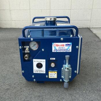 エンジン式高圧洗浄機防音型標準セット業務用【JC-1513SLN】【JC-1513SLI後継品】(アンローダー内蔵型)精和産業セイワ