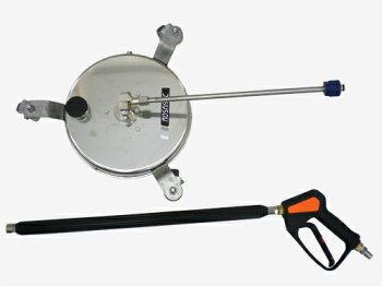 サーフェスクリーナー【VSC300(FL-AER300)】(床・壁用)2