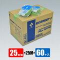 建築養生用布テープ25mm×25M×60ヶ入ニチバン#103Gライトグリーン緑