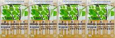 ◆送料無料!!【kippis】トライアルセット◆キッピスクリームシャンプー10g3種入X4セット◆