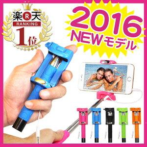 2016年NEWモデル!KJStar社製 正規品 【楽天最速級】【送料無料】【あす楽対応】折り…