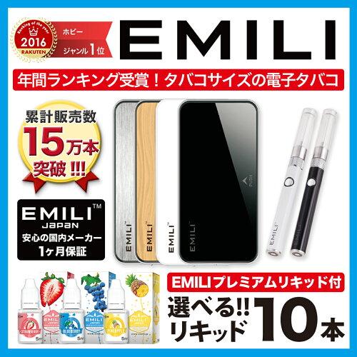 EMILI日本総代理店 持ち運び充電機能搭載コンパクトな電子...