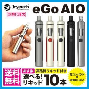 電子タバコ Joyetech eGo AIO