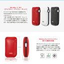 電子タバコ iBuddy i1 Kit(アイバディ・アイワン・キット)日本語説明書付き 送料無料 万能加熱式タバコ ヴェポライザー 加熱式タバコ