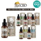 Koi Naturals CBD オイル 30ml 1000mg フルスペクトラムブレンド 高濃度 高純度 E-Liquid 電子タバコ vape オーガニック CBDリキッド CBD ヘンプ カンナビジオール カンナビノイド oil 効果 cbdオイル ヘンプオイル 高濃度ヘンプcbdオイル