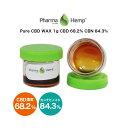 CBD ワックス PharmaHemp ファーマヘンプ CBD WAX 68.2% 1gフルスペクトラム 高濃度 高純度 CBD リキッド E-Liquid 電子タバコ vape オーガニック CBDオイル CBD ヘンプ カンナビジオール カンナビノイド oil 効果 cbdオイル ヘンプオイル 高濃度ヘンプcbdオイル