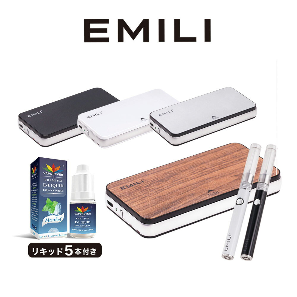 電子タバコ・ベイプ, 電子タバコ  EMILI 0 5 VAPE EMILI MINI EMILI mini PLUS EMILI JAPAN