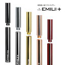 電子タバコ リキッド EMILI MINI + PLUS エミリ ミニ プラス 専用 カートリッジ 5本セット タール