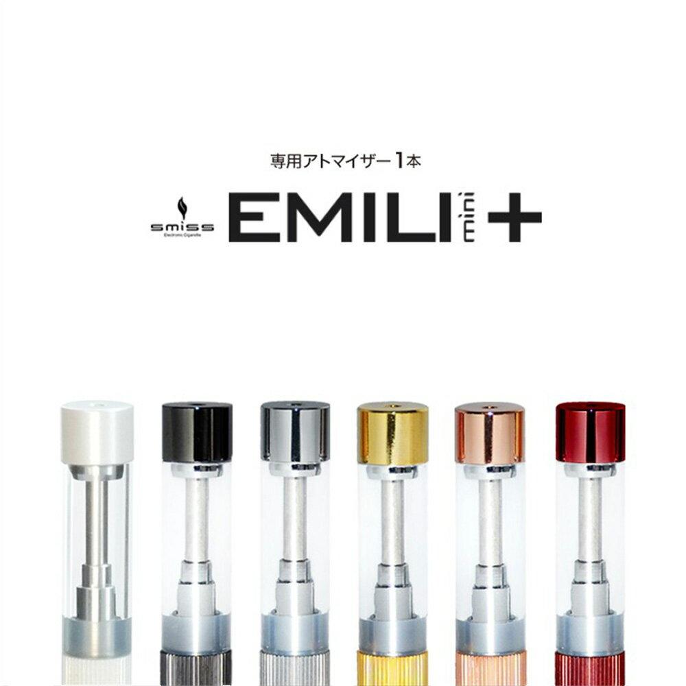 電子タバコ・ベイプ, 電子タバコ  EMILI MINI PLUS 1 0 VAPE EMILI mini EMILI mini PLUS EMILI JAPAN