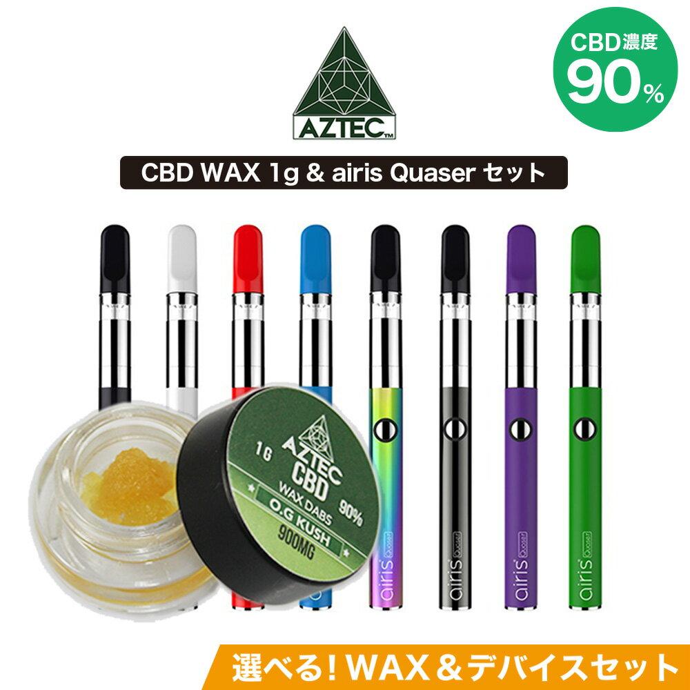 CBD VAPE CBD oil