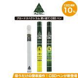 CBD ペン AZTEC アステカ CBDペン 使い捨て 10% ブロードスペクトラム 高濃度 高純度 CBD リキッド E-Liquid 電子タバコ vape ペン CBDオイル カンナビジオール カンナビノイド